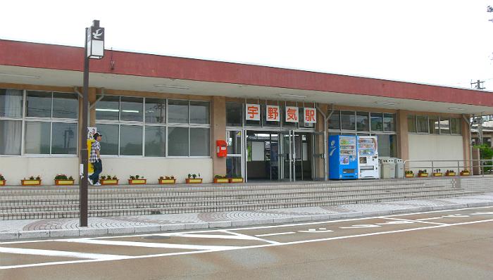 奥川の地元・宇野気駅