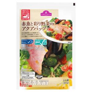 トップバリュ 赤魚と彩り野菜のアクアパッツァ